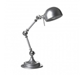 Picture of Library Adjustable Table Lamp