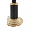 Picture of Macey Black & Gold Floor Lamp