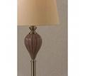 Picture of Ulalia Floor Lamp